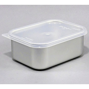 Alumite Food Container, Deep Type
