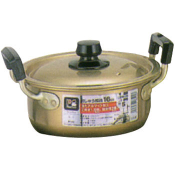 Pure Oxalate Pot
