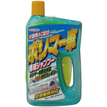 Car shampoo for polymer vehicle
