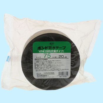 Architectural Butyl Rubber Waterproof Single-Sided Tape,Wf415R