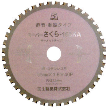 Cutting Off Wheel, Super Sakura 165KA