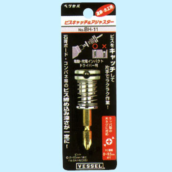 Screw Catch & Adjuster