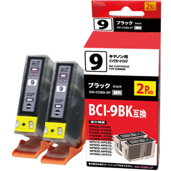 Ink Cartridge Canon BCI-9BK, Compatible