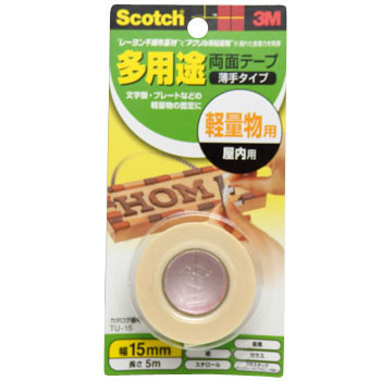 Scotch Multiuse Double-Stick Tape, Thin,
