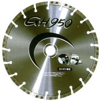 Diamond Cutter GH950