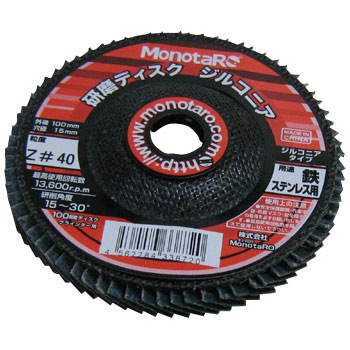 Zircon Flap Wheel Disk-Standard Type