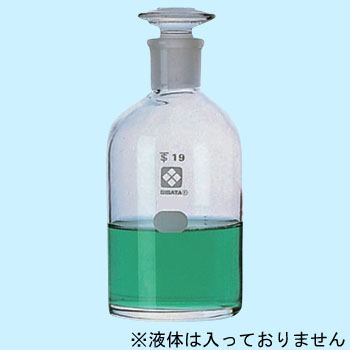 Common sliding contact reagent bottle