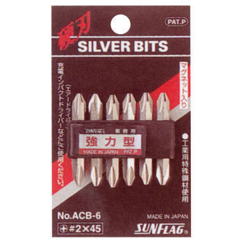 Silver Bits Set ACB-6 For Rechargeable, Electric Air Drive, Double Ended