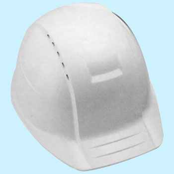 Helmet ABS, Hard Hat
