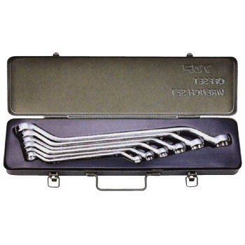Double Ended Glasses Wrench Set