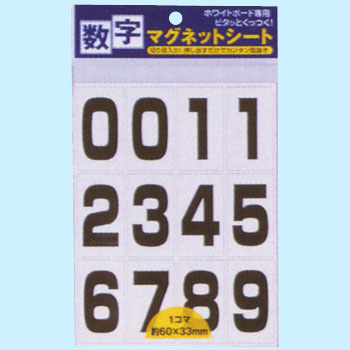 Magnet Sheet, Numbers