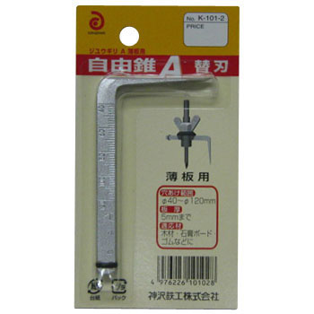 Universal drill spare blade