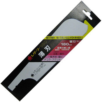 Razorsaw 180 Thin Blade Replacement Blade