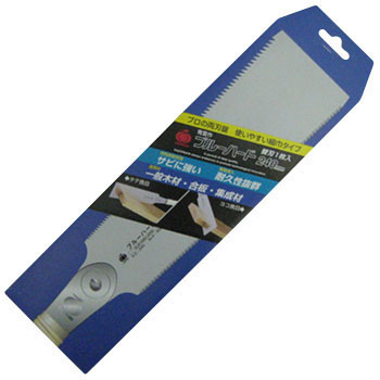 Blue Hard Blade For Double Edged Saw