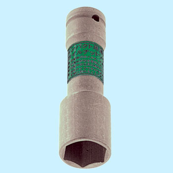 Thin Type Long Wheel Nut Socket for Impacts