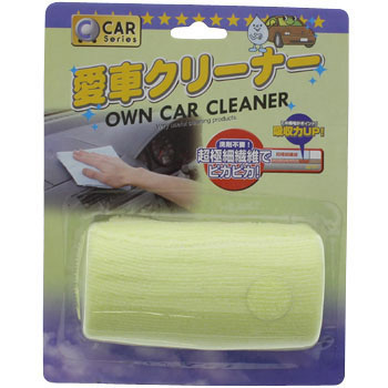 Own Car Cleaner