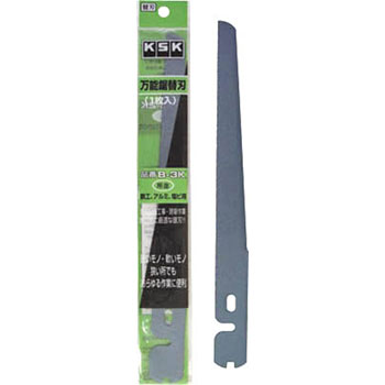 All Purpose Pruning Saw Spare Blade