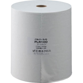 Pulper Light roll 270 x 400mm 2 roll / box