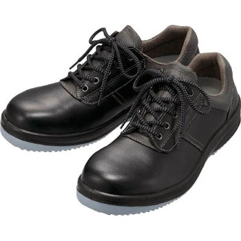 Super Anti-Slip High Grip Safety Shoes