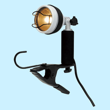 Halogen Mini Clip Light 35W