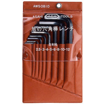 AW hex key wrench set