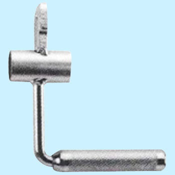Oval Hook Wrench