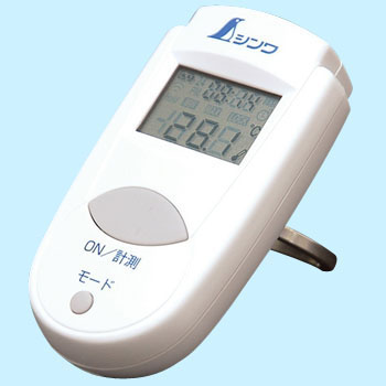 Mini Clock Function With Radiation Thermometer