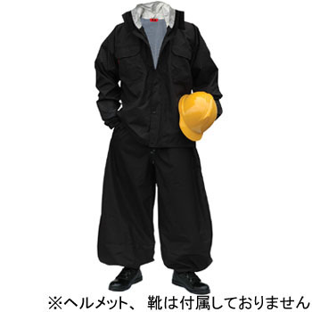 Black Panther Construction Worker Raincoat