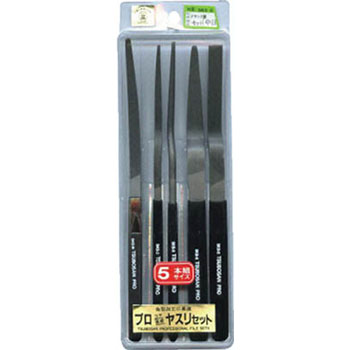 Professional file straight-5 pcs round second cut