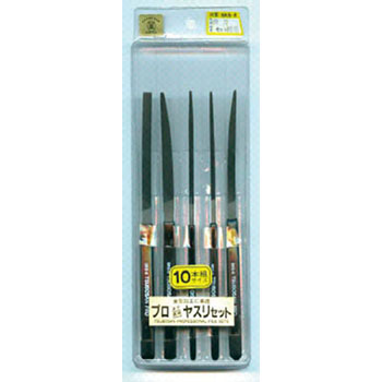 Professional file boat type 10 pcs half-round second cut