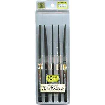 Professional file boat type 10 pcs set second cut