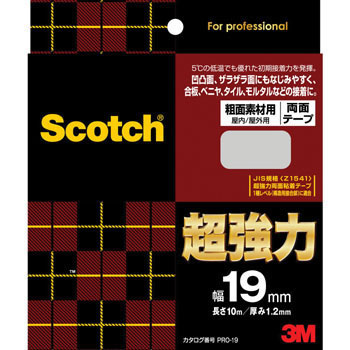 Scotch Tape Super Strong Double Sided Tape For Rough Surface Materials