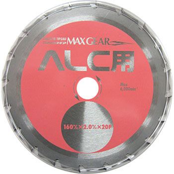 ALC Chip Saw