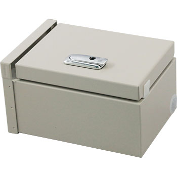 Outdoor Distribution Box