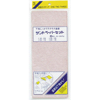 KOWA sandpaper set 93 x 228