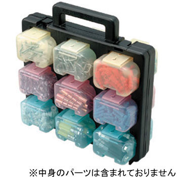 Transparent Parts Box