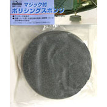 Magic Polishing Sponge