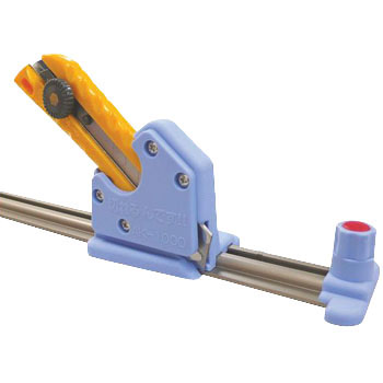 Safety Slide Cutter