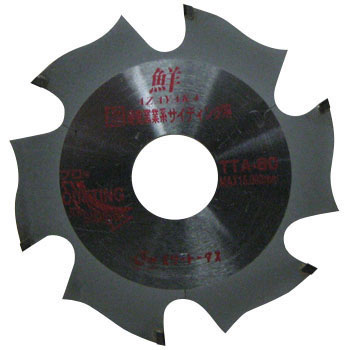 Insert Saw For Professional Carbide Ceramic Systems