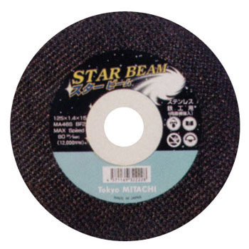 Star Beam 125 Mm, Hole Diameter 15 Mm Cutting Wheel