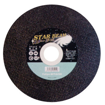 "Cutting Wheel, ""Star Beam"""