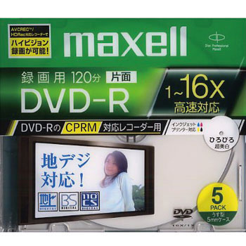 Supported By 16X DVD-R for Recording