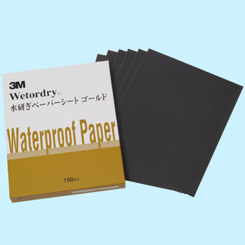 Water Paper Gold
