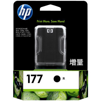 HP Discontinued Product