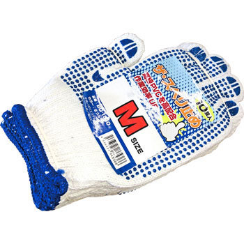Non-slip Cotton Work Gloves