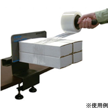 Stretch Film Packing Stand