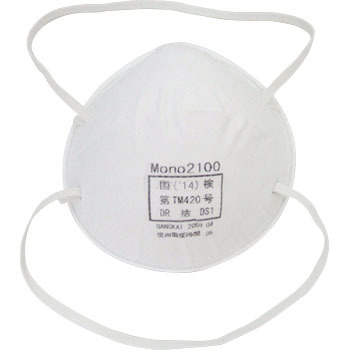 Anti Dust Mask, Ds1