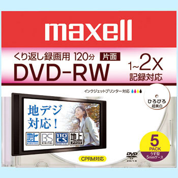 2X DVD-RW Correspondence for Data