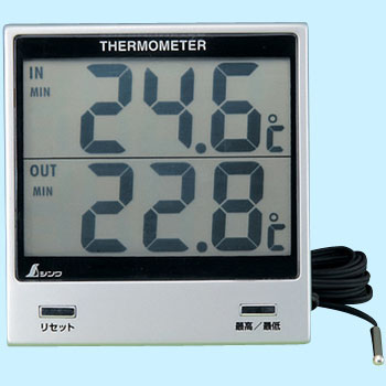 Digital Thermometer F