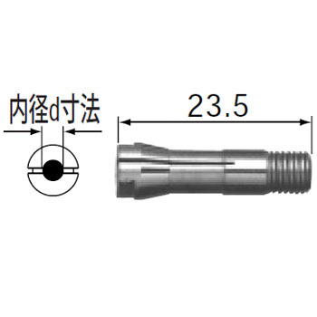 Micro Grinder Collet Chuck